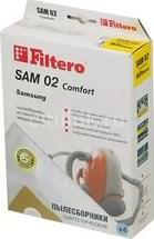 Пылесборник Filtero SAM 02 (4) ЭКОНОМ - фото 10062
