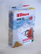 Пылесборник Filtero SAM 03 (4) ЭКОНОМ