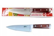 Нож Appetite Престиж FK2047-1 поварской 15см в блистере