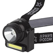 Фонарь ЭРА АРМИЯ РОССИИ GA-501  налобный Гранит аккумуляторный