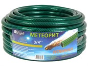 """Шланг  ПВХ Метеорит 003804 армированный 3/4"""" 20метров"""