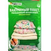 Пакет вакуумный Paterra 402-409 70*105см от пылесоса