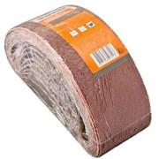 Шлиф-лента бесконечная ЕРМАК 645-047 75*533мм р.120 10 шт