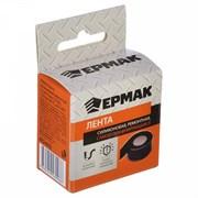 Лента клеящая силиконовая ремонтная ЕРМАК 672-015 2,5м*19мм
