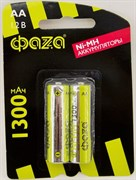 Аккумулятор ФАZА АA 1300mAh BL2