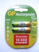 Аккумулятор GP SmartEnergy BL2 1000mAh AA BL2