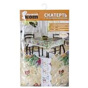 Скатерть РЫЖИЙ КОТ TC-01-3 327103 107*152 см.