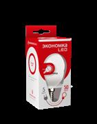 Лампа светодиодная Экономка LED G45 Шарик 5Вт Е14 4500K