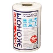 Салфетка для уборки СМАРТ Эконом  448-200 универсальные в рулоне 150 штук  20x23+-1см