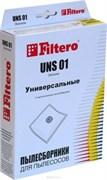 Пылесборник Filtero UNS 01 (2) ЭКОНОМ