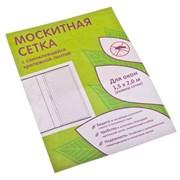 Сетка москитная 165-004 для окон с крепежной лентой 1.5х2м  в пакете