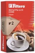 Фильтр для кофеварок Filtero №2/80 коричневые