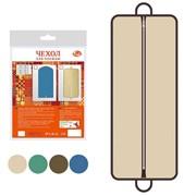 Чехол МультиДом ИЛ70-15 сумка для одежды 60*150см
