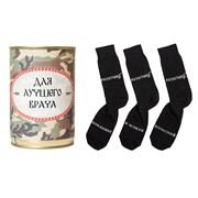 """Набор носков мужских """"Для лучшего врача"""", банка, черный, 3 носка, р-р 40-45"""