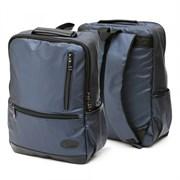 Рюкзак подростковый 39,5х28х11 см, 1 отделение, 4 кармана, синий, 254-350