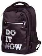 "Рюкзак подростковый Хатбер ""Basic Style. Do it now"" 30х41х15 см, 2 отделения, NRk_50068"