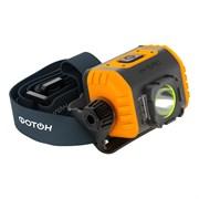 Фонарь Фотон RSA-800 3W+5W налобный аккумуляторный светодиодный