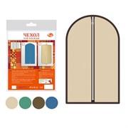 Чехол для одежды МультиДом ИЛ70-1/ 60*100см 4 цвета