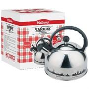 Чайник Mallony MAL-CITY-01