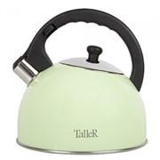 Чайник TalleR TR-1351 2.5л со свистком (Эммерсон)