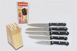 Набор ножей Appetite Шеф FK2004B 6предметов нержавеющий
