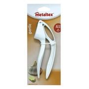 Пресс для чеснока Metaltex 25.14.04 GARLIC (эпоксидное покрытие) белый
