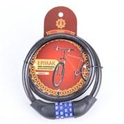 Замок велосипедный ЕРМАК 468-051 противоугонный кодовый 12x800мм
