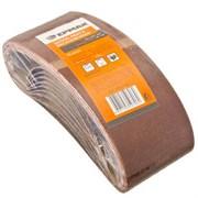 Шлиф-лента ЕРМАК 645-043 бесконечная 75*457мм радиус 120 10 штук