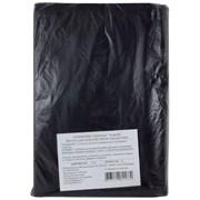 Материал укрывной Спанбонд 091494 №60 1.6*10м черный